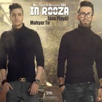 Sina-PlayG-In-Rooza-(Ft-Mahyar-Tn)