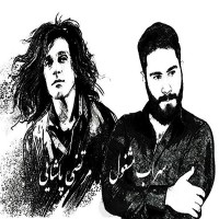 Sohrab-Mashghool-Mano-Yadet-Hast