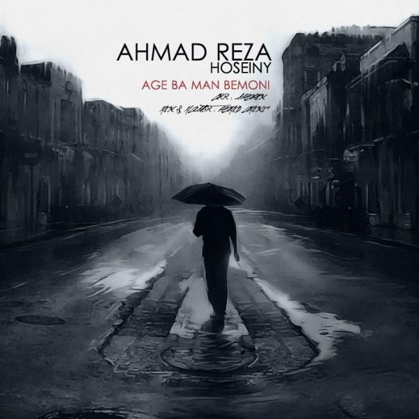 Ahmad Reza Hoseiny - Age Ba Man Bemoni