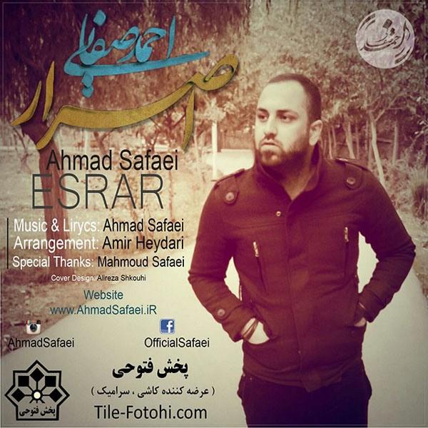 Ahmad Safaei - Esrar