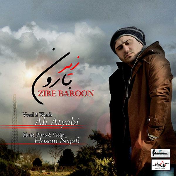 Ali Atyabi - Zire Baron