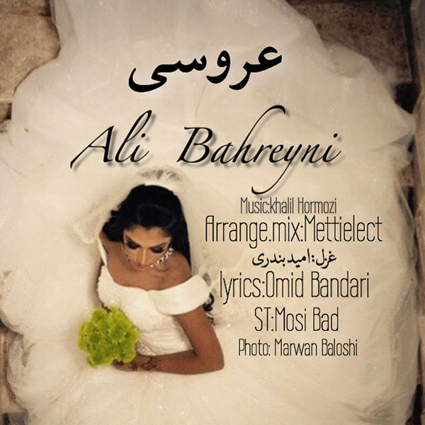 Ali Bahreyni - Aroosi