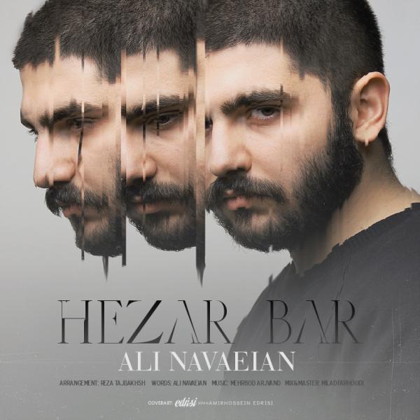 Ali Navaeian - Hezar Bar