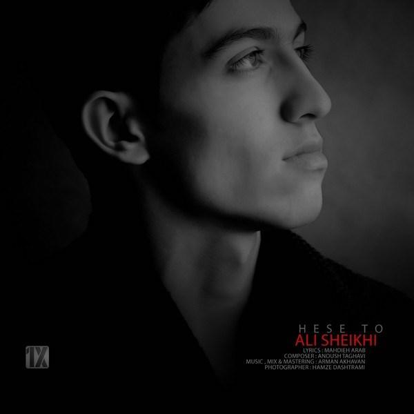 Ali Sheikhi - Hese To