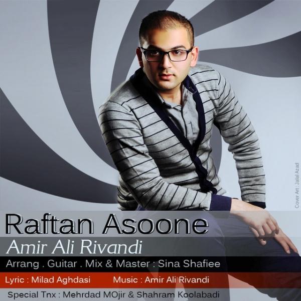 Amir Ali Rivandi - Raftan Asooneh