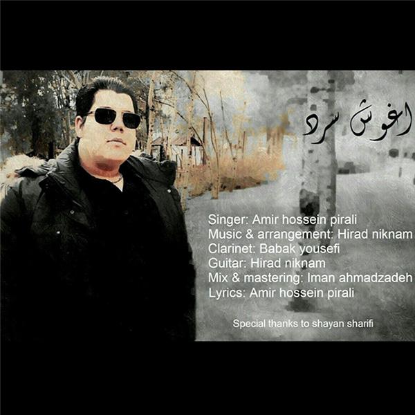 Amir Hossein Pirali - Aghooshe Sard