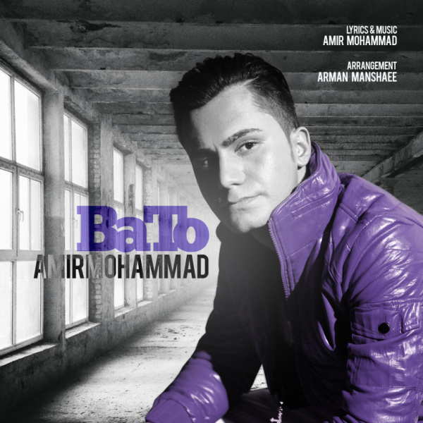 Amir Mohammad - Ba To