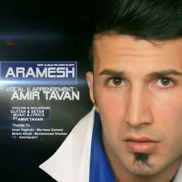 Amir Tavan - Mitarsam