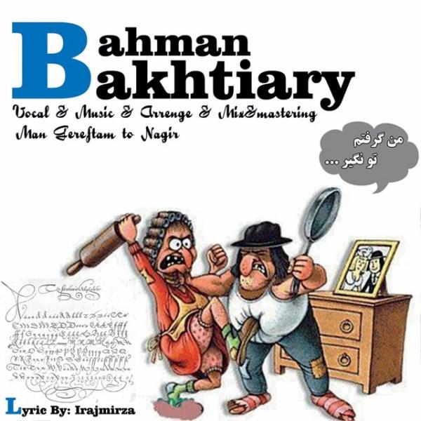 Bahman Bakhtiary - Man Gereftam To Nagir