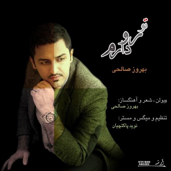 Behroz Salehi - Toro Daram