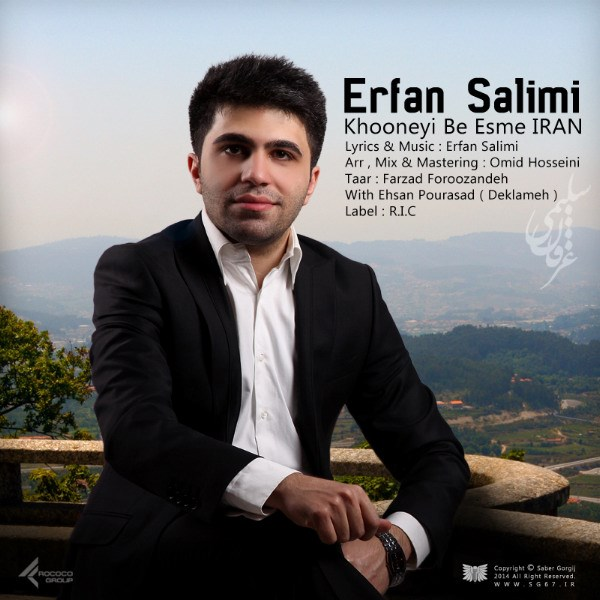 Erfan Salimi - Khoonei Be Name Iran