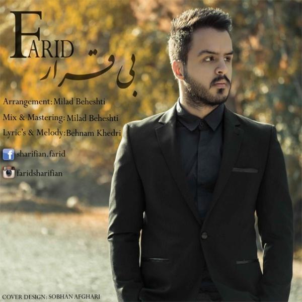 Farid - Bi Gharar