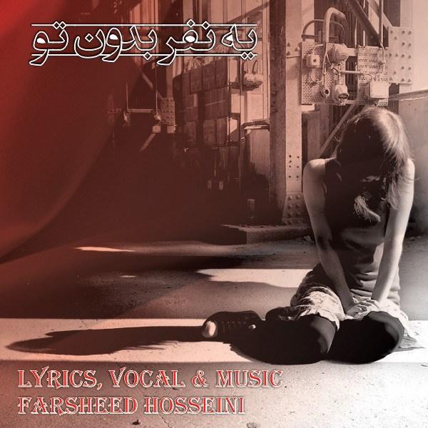 Farsheed Hosseini - Ye Nafar Bedune To