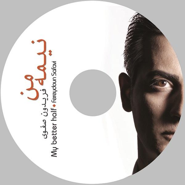 Fereydoun Safavi - On Rozha