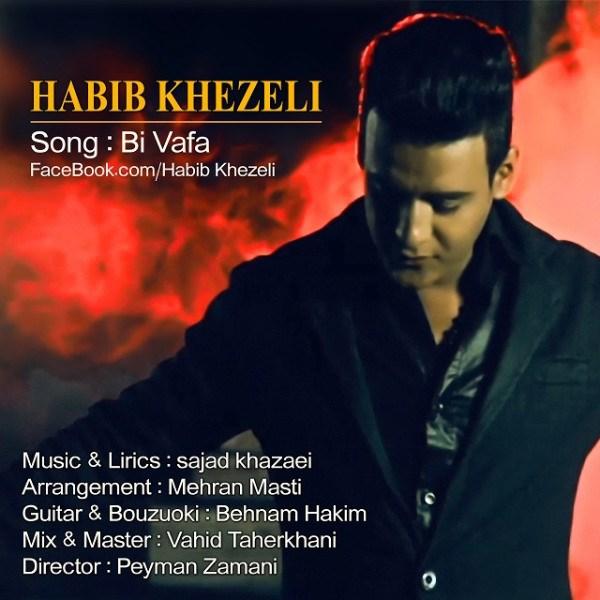 Habib Khezeli - Bi Vafa