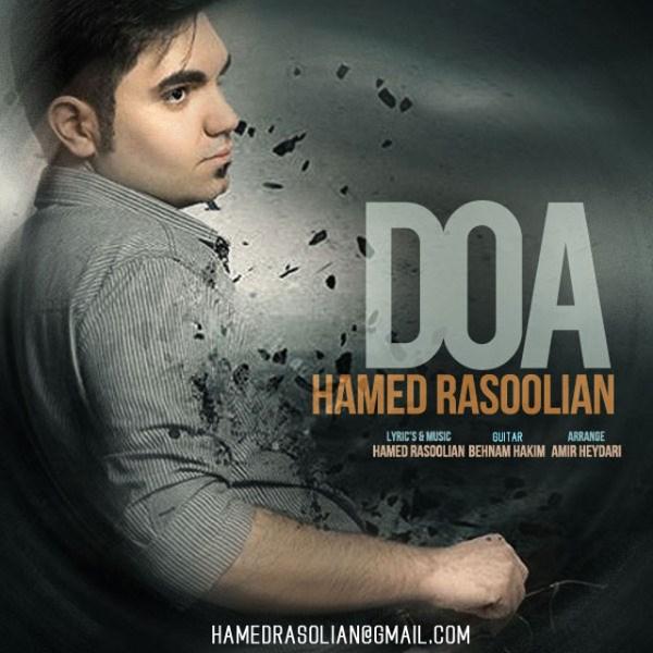 Hamed Rasoolian - Doa Konam
