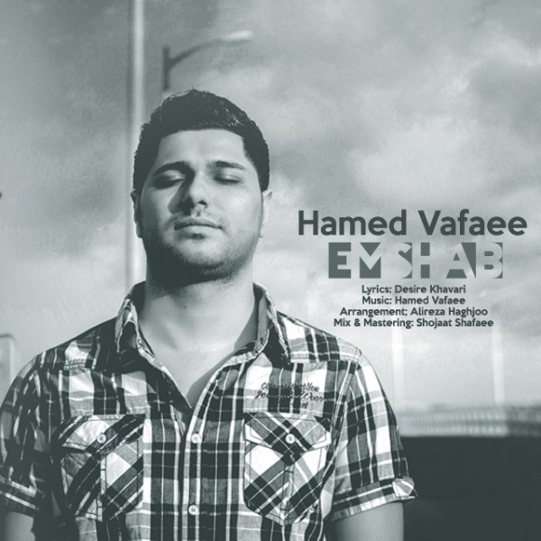 Hamed Vafaee - Emshab