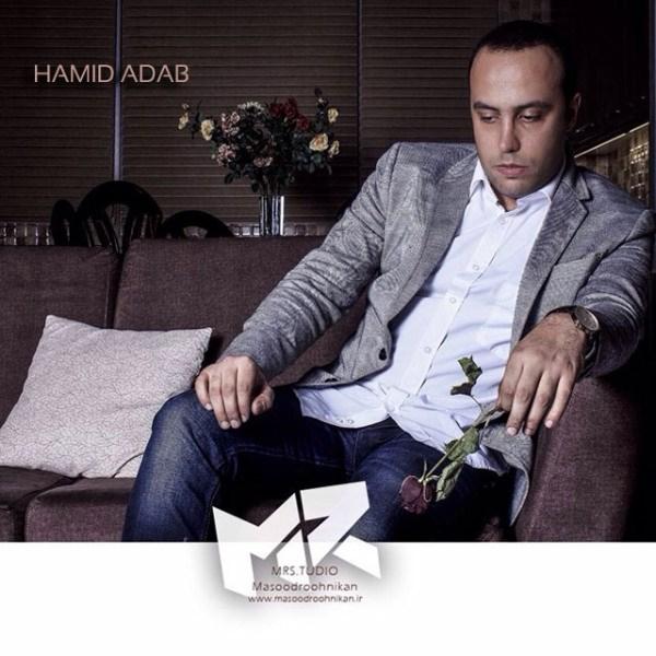 Hamid Adab - Ehsas