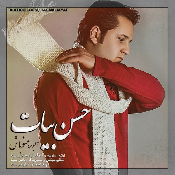 Hasan Bayat - Gozashtam Az To