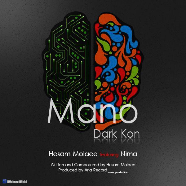 Hesam Molaee - Mano Dark Kon (Ft Nima)
