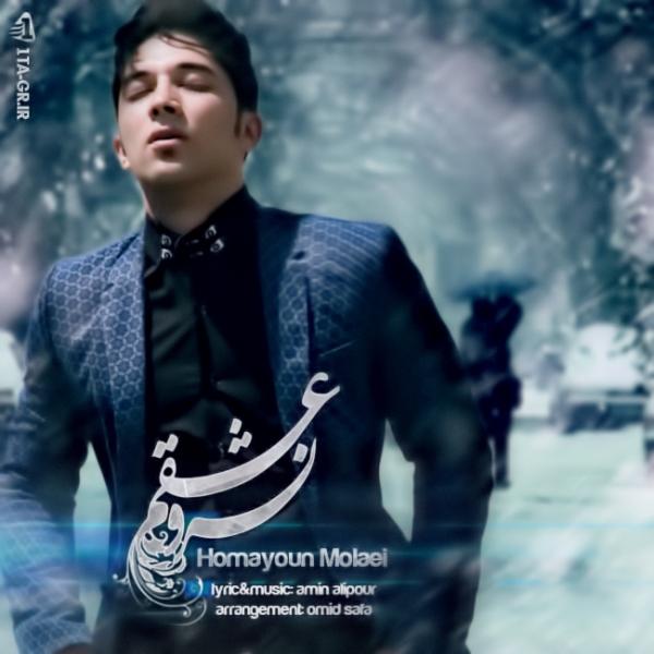 Homayoun Molaei - Naro Eshgham