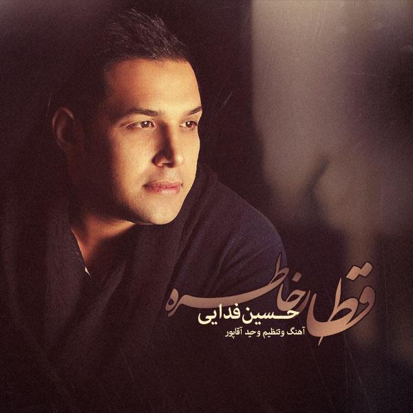 Hossein Fadaei - Ghatare Khatereh