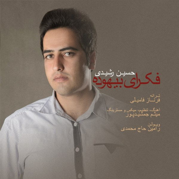 Hossein Rashidi - Fekraye Bihoode