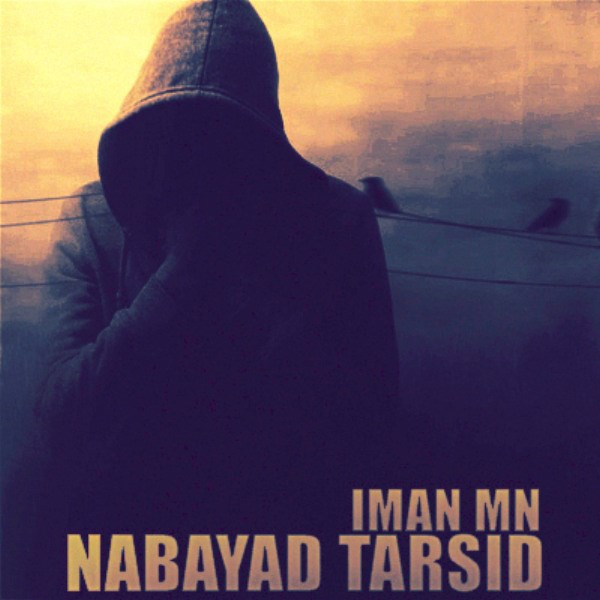 Iman MN - Nabayad Tarsid