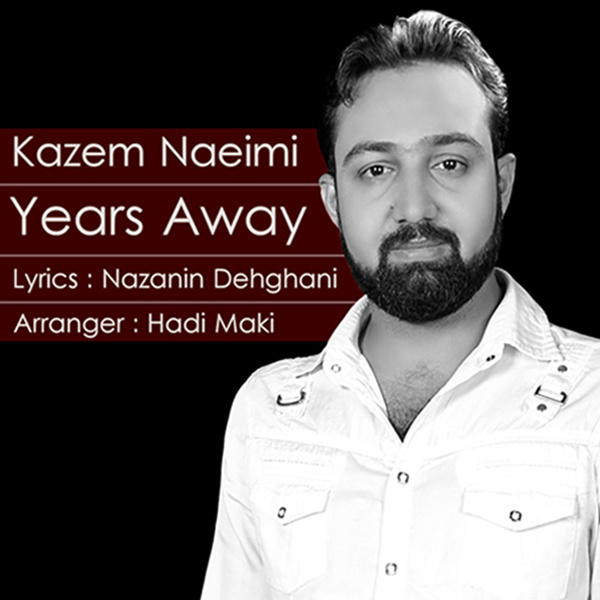 Kazem Naeimi - Salhaye Doori