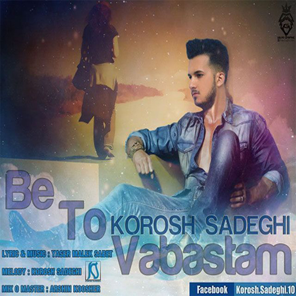 Koorosh Sadeghi - Be To Vabastam
