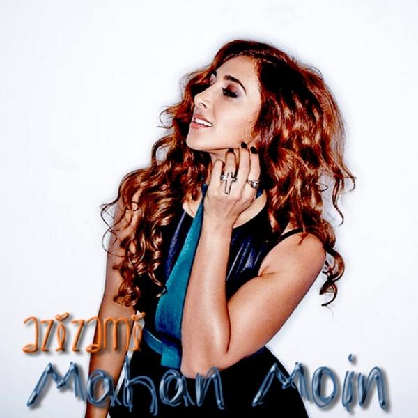 Mahan Moin - Azizami