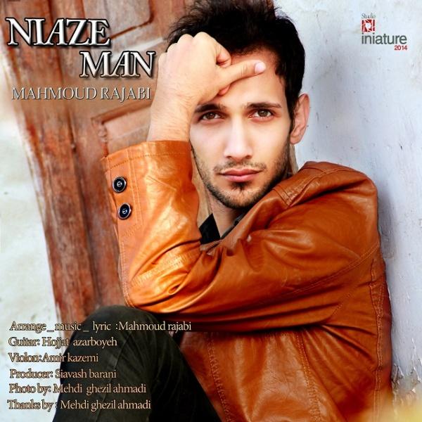 Mahmoud Rajabi - Niaze Man