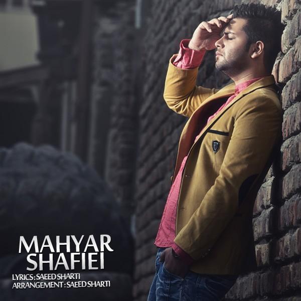 Mahyar Shafiei - Havaei