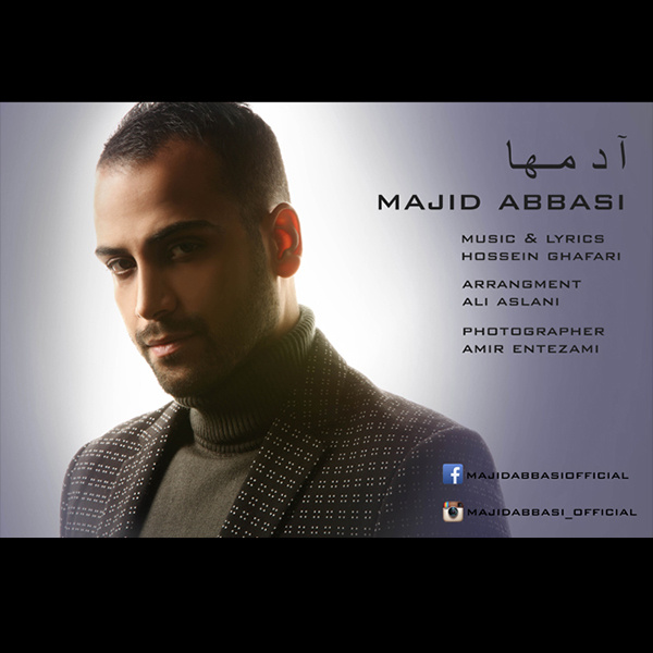 Majid Abbasi - Adamha