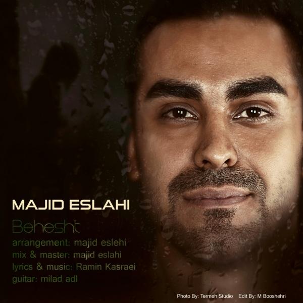 Majid Eslahi - Behesht