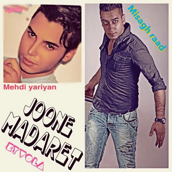 Misagh Raad & Mehdi Yariyan - Jone Madaret
