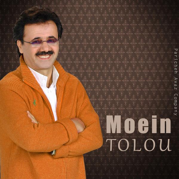 Moein - Ey Eshgh