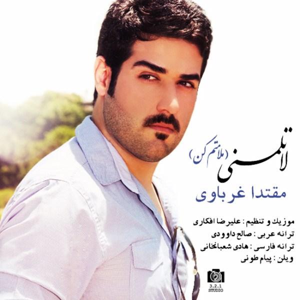 Moghtada Gharbavi - La Talomni