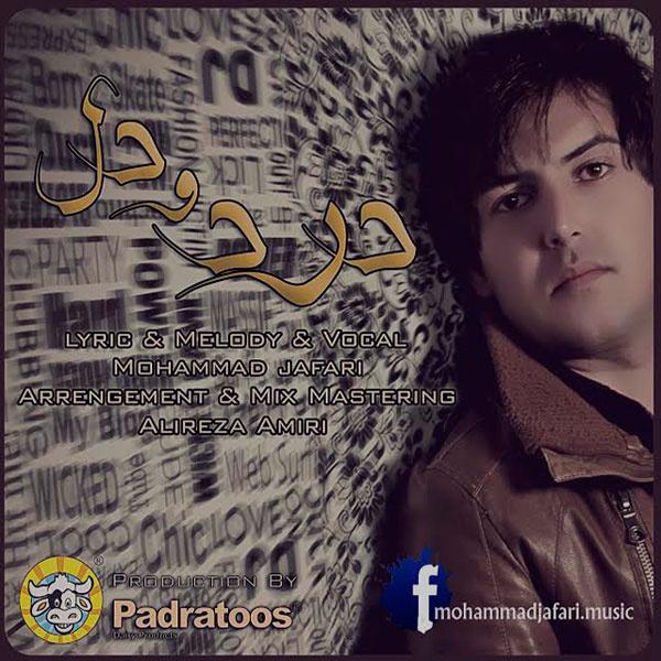 Mohammad Jafari - Dardo Del