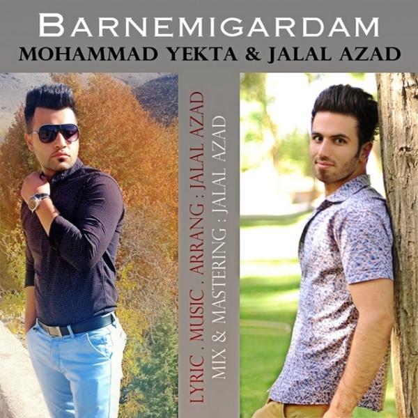 Mohammad Yekta & Jalal Azad - Barnemigardam