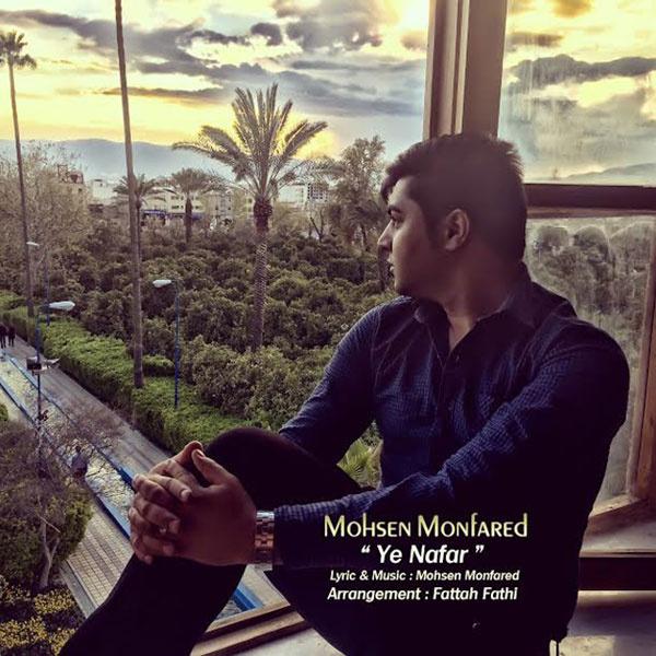 Mohsen Monfared - Faghat Ye Nafar
