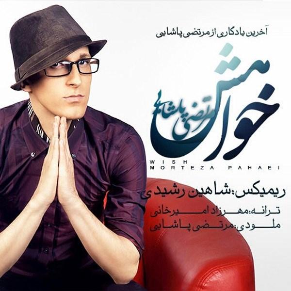 Morteza Pashaei - Khahesh (Shahin Rashidi Remix)