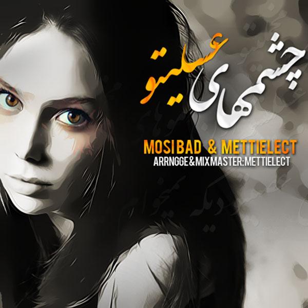 Mosi Bad & Mettielect - Cheshmhaye Asalito