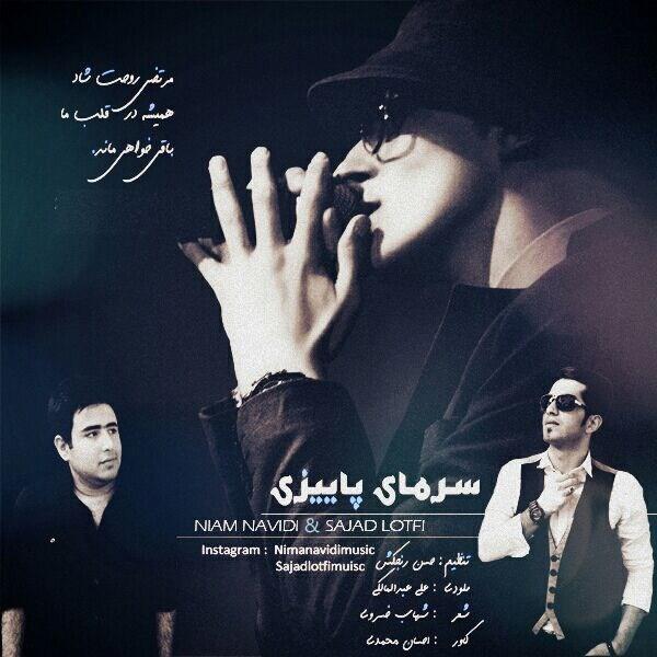 Nima Navidi & Sajad Lotfi - Sarmaye Paeizi