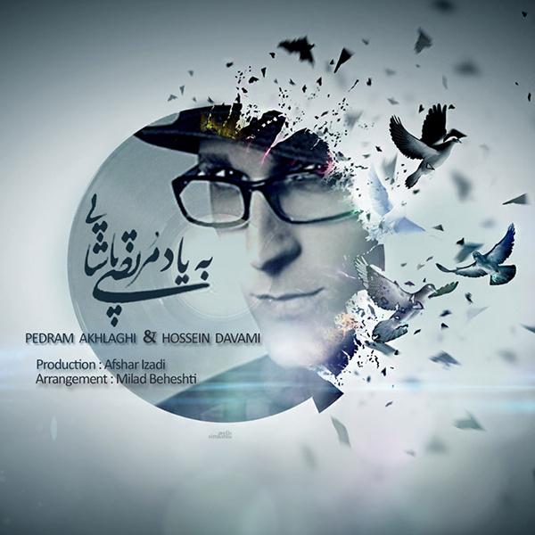 Pedram Akhlaghi & Hossein Davami - Be Yade Morteza Pashaei