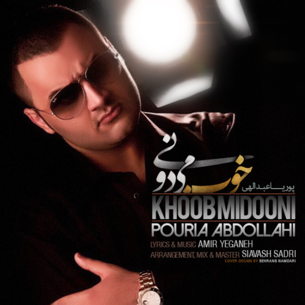 Pouria Abdollahi - Khoob Midooni