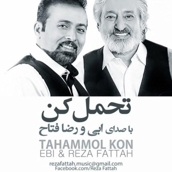 Reza Fattah - Tahamol Kon (Remix)