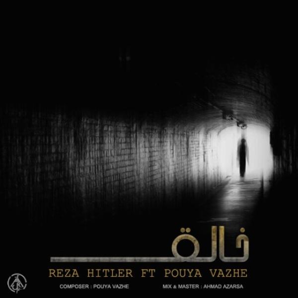 Reza Hitler - Khalegh (Ft Pouya Vazhe)