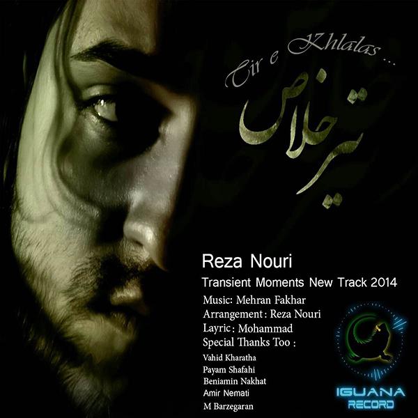 Reza Nouri - Tire Khalas