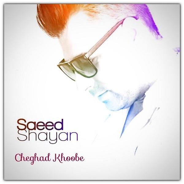 Saeed Shayan - Cheghad Khobe